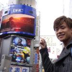 ひおきと渋谷のスクリーン