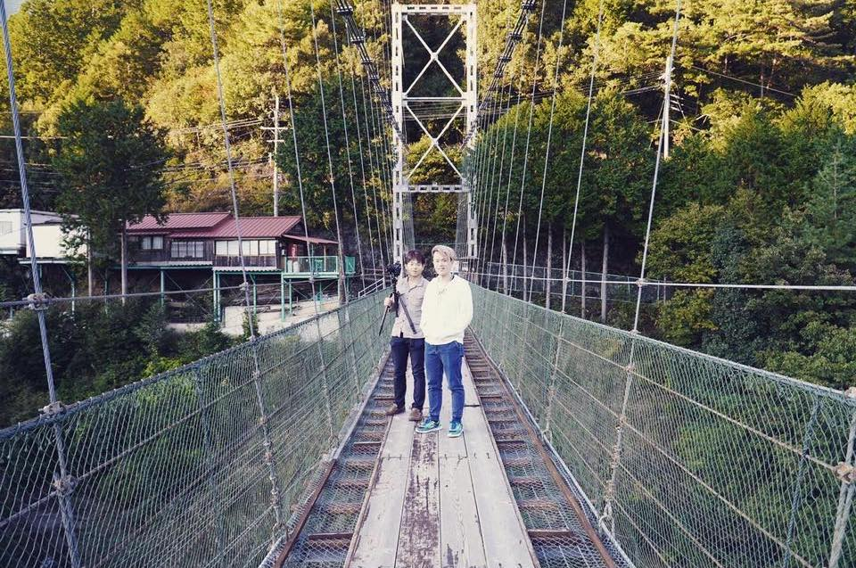 谷瀬の吊り橋にて