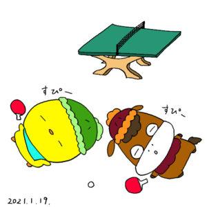 卓球をして疲れて寝ているぴよっきー