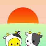2021年1月の壁紙。ぴよっきーと牛さんが並んでいます。朝日が登っています。