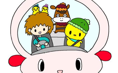 ぴよドライブ2