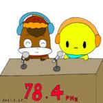 ぴよラジオ