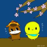 ぴよ うーちゃんと夜桜