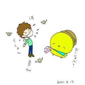 花粉症のしんちゃん