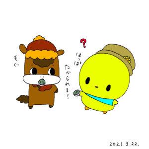 桜餅を食べているぴよっきーとうーちゃん
