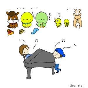 しんちゃんと吉野くんの即興ソングをみんなで聞いています