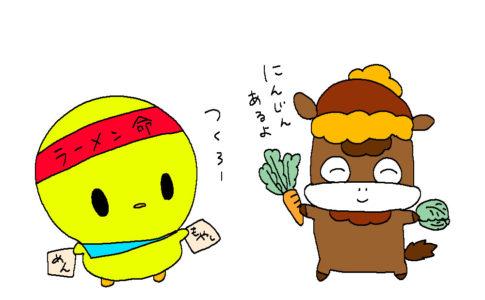 ぴよっきーとうーちゃんがラーメンの材料を準備しています。ぴよっきーは麺ともやし、うーちゃんは人参とキャベツ。