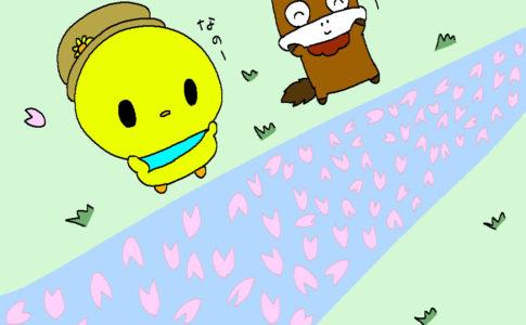 ぴよとうーちゃんが川に流れる桜を見てる