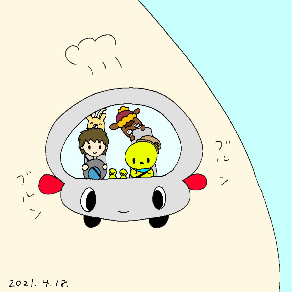 琵琶湖沿いをみんなでドライブ!