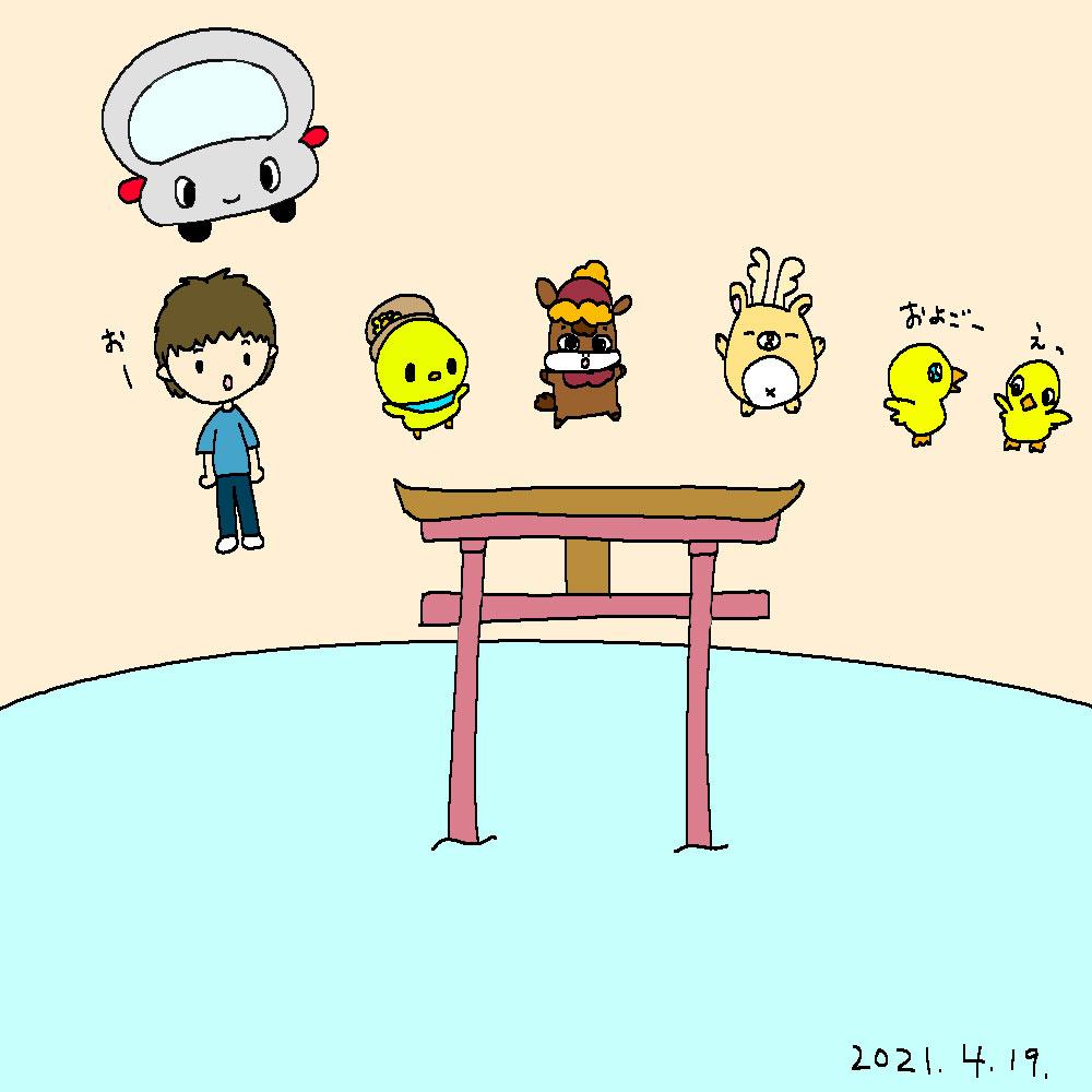 みんなで琵琶湖に浮かんだ鳥居を見ています。