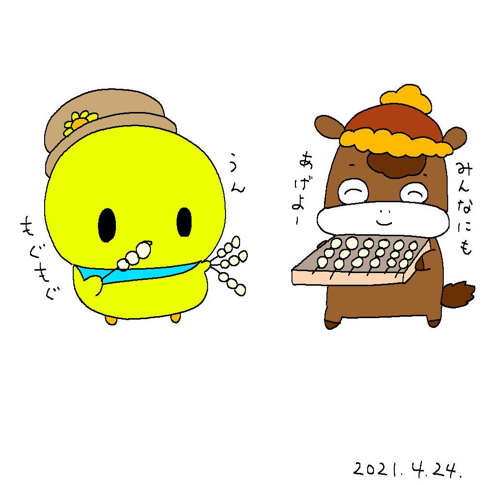 ぴよっきーが作ったお団子を食べています。うーちゃんはみんなにあげよーと言っています。