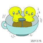 あふるんとマドンナちゃん コーヒーカップ
